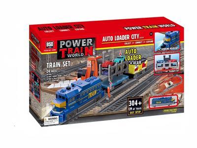Power Train World: Auto Loader